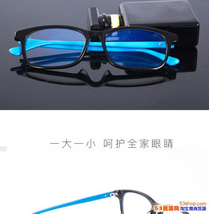 爱大爱手机眼镜正品【官方网】招代理