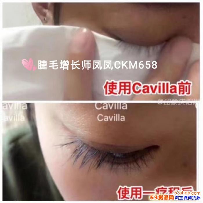 卡维拉创始夏筱沫凤凤CKM658