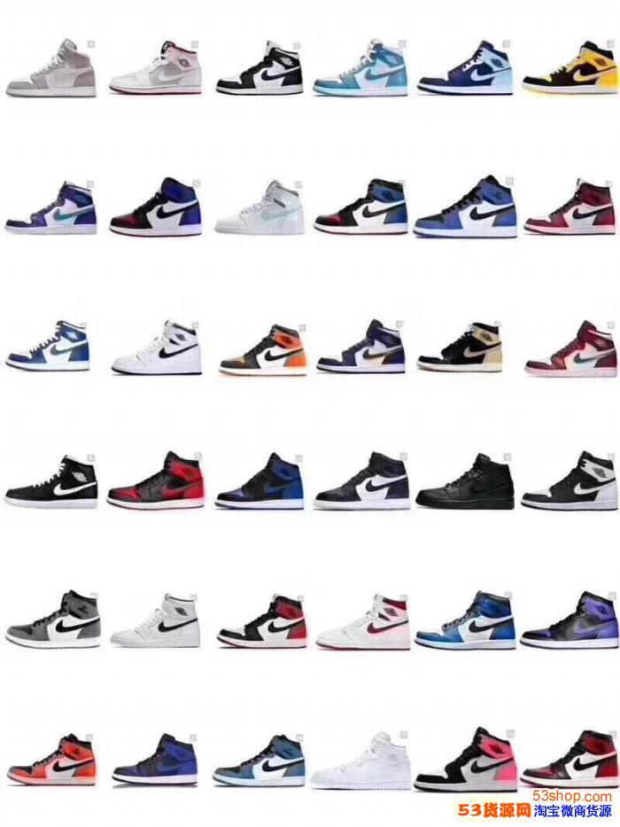 给大家普及一下原单的运动鞋哪里有