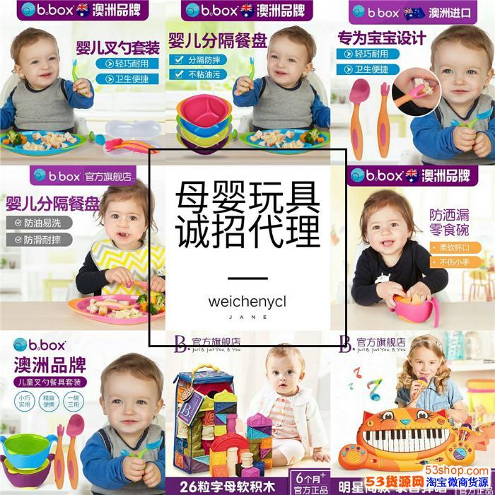 母婴用品玩具纸尿裤童装一手货源零基础一对一培训+客源引流一件代发