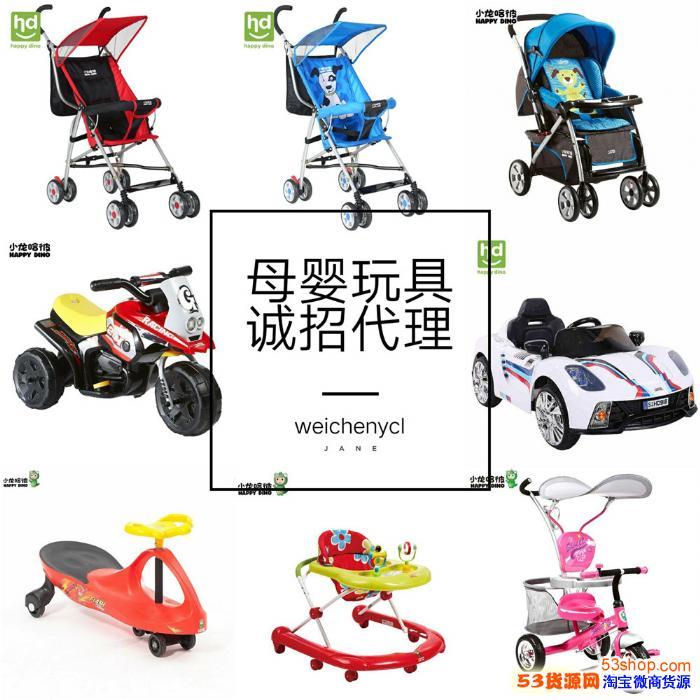 母婴用品玩具童装零基础一对一培训+客源引流+厂家直销,一件代发