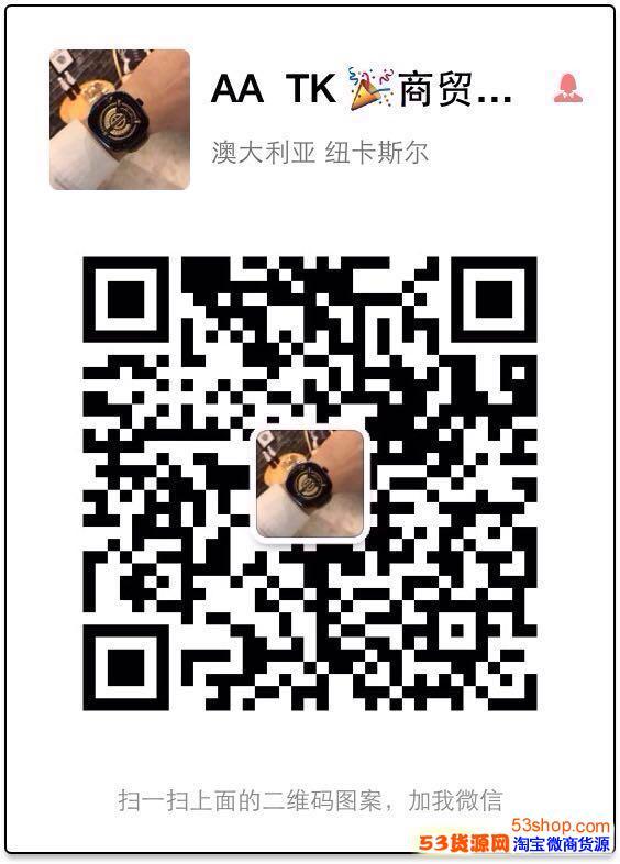 广州高档品牌手表货源厂家直销零售一件批发微商招代理
