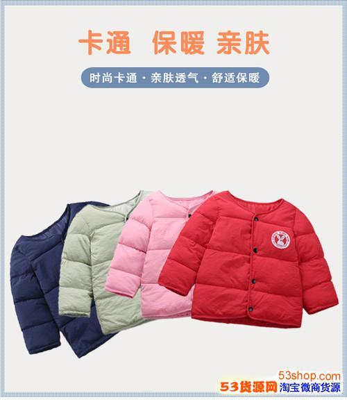 儿童棉服进货渠道儿童羽绒服批发货源