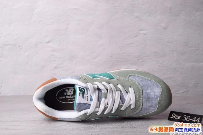新百伦NEW BALANCE M574SEA -5复古跑鞋