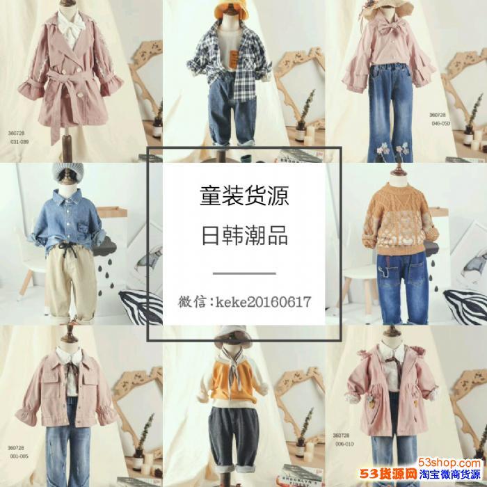 微商女装童装男装 厂家货源一件代发+销售技巧