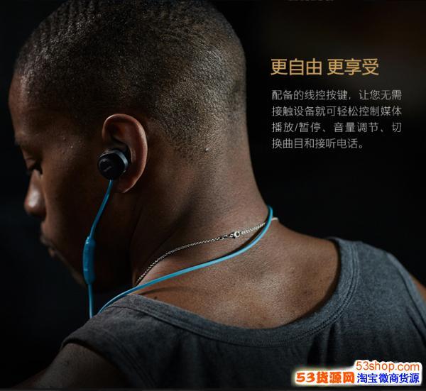 BOSE SoundSport free无线蓝牙入耳运动防汗耳机