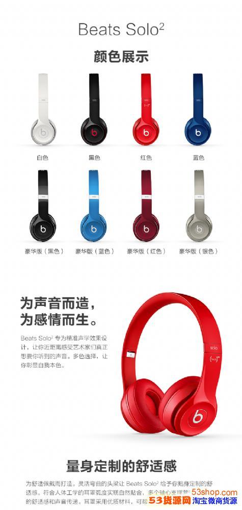 魔音BEATS头戴式无线蓝牙耳机SOLO3高品质批发录音师独奏者
