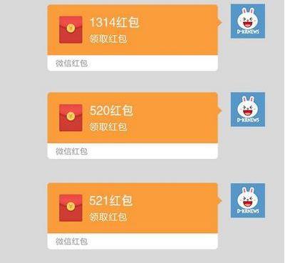 七夕微信红包1413怎么发?收到微信红包1314代表什么意思