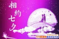 七夕公众号活动怎么做?七夕情人节促销活动方案