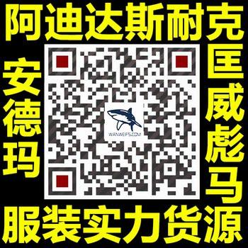 福建莆田大牌高档男装短袖T批发工厂货源微商货源一件代发A货