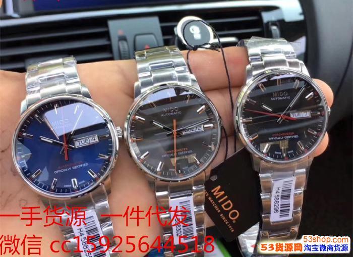 广东手表一手货源 厂家直供一件代发支持退换诚招国内外代理