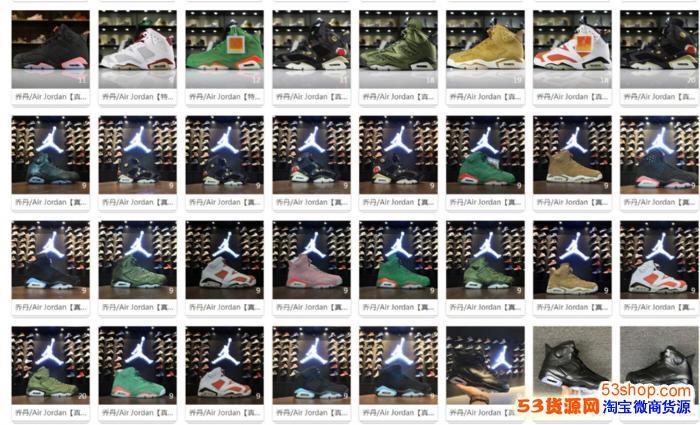 一件代发免费招代理品牌鞋服实力厂家一手货源阿迪耐克鞋服货源
