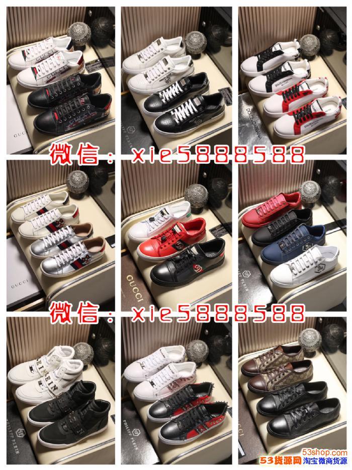 男女鞋代购级厂家广州实力鞋厂L.V香奈.儿Gucc1:1一件代发