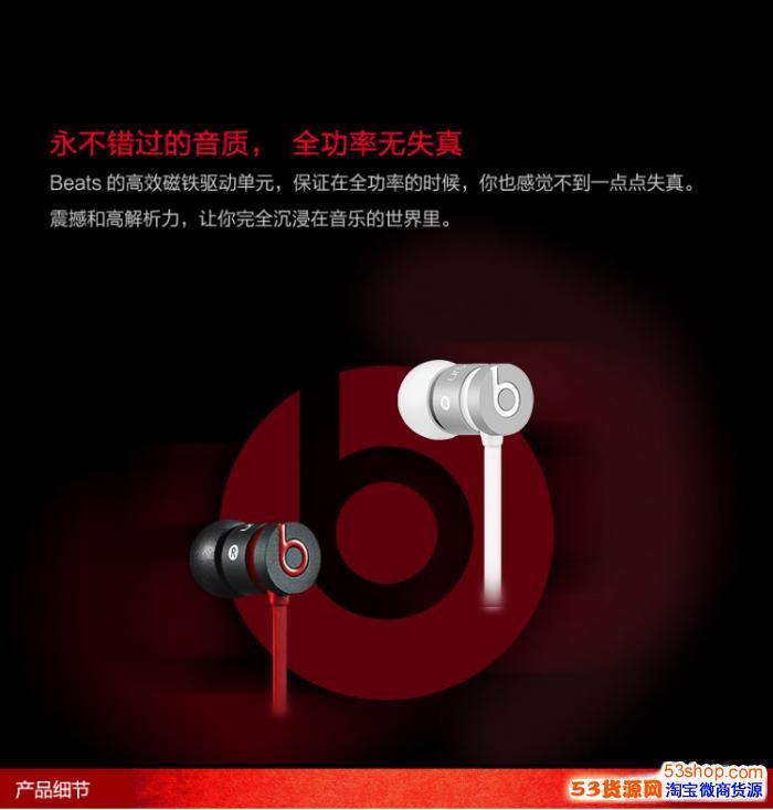 魔音新款入耳式耳�Curbeats3、2.0批�l�源,�O果安卓面�l