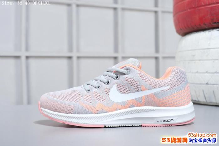 耐克Nike Zoom Winflo 2 登月系列网面跑鞋