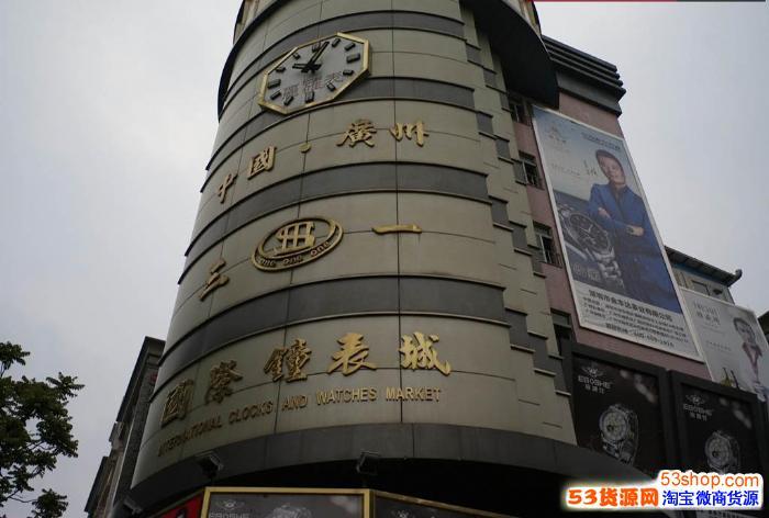 广州站西中高端手表批发 免费城招代理 微商手表货源 支持一件代发