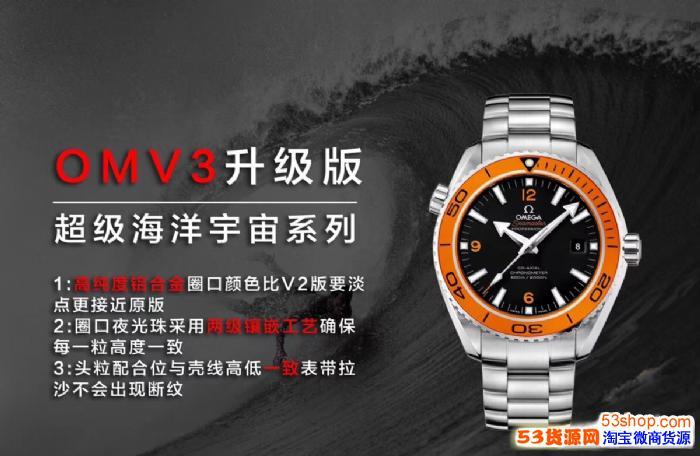 微信高坊手表 科普高坊手表在哪里可以免费代理加盟 淘宝搜索