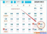 中国农民丰收节放假吗?中国农民丰收节放假几天
