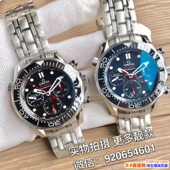 ¥20-100广州手表批发工厂,微商实体网店一手货源,批发代发!