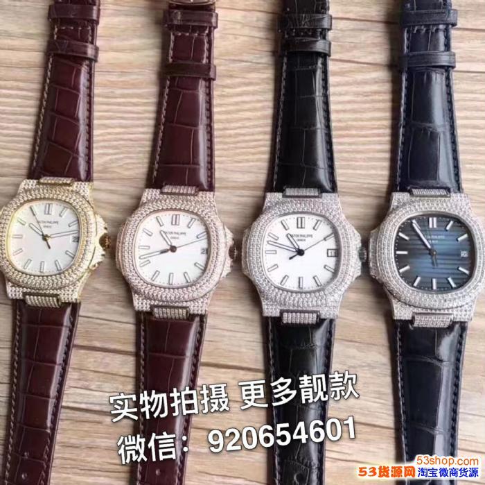 ¥20-100�V州手表批�l�S家,���w微商�源,批�l代�l,支持退�Q