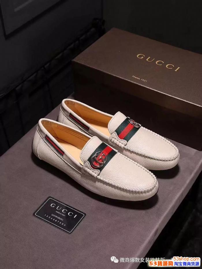 大牌男鞋厂家直销一手货源。高端定制广州批发档口对接,拿一手货源*