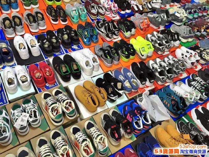 运动鞋货源诚招微商代理
