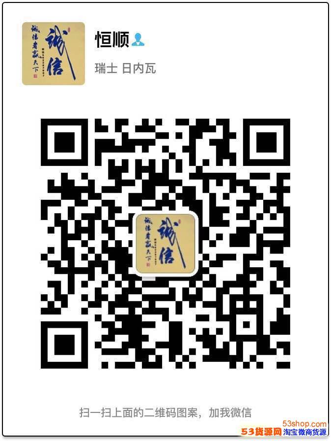 香港YSP正品买手店工作室YSP-BUYER STORE