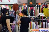北京动物园世纪天乐服装批发市场还在吗?搬到哪里了