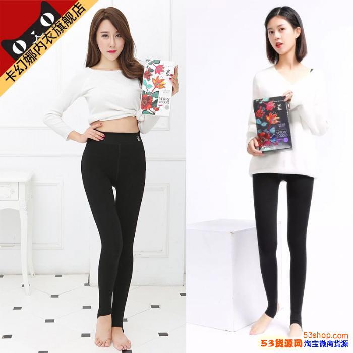韩国秘密之冠瘦腿袜怎么代理?质量怎么样?多少钱?