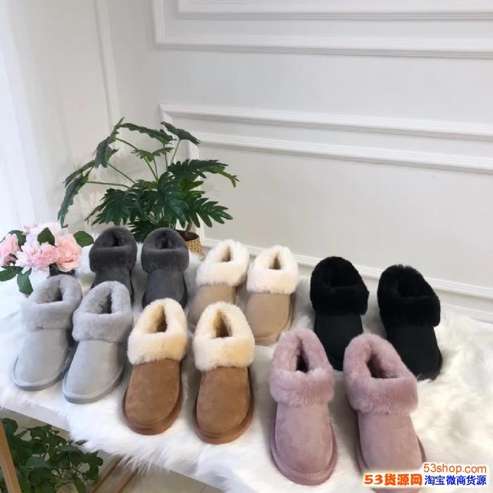 ugg雪地靴之乡工厂直销羊皮毛一体雪地靴一件代发官网同步明星同款