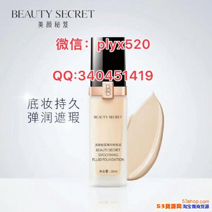 美颜秘笈产品怎么样,菁华粉底液适合什么皮肤