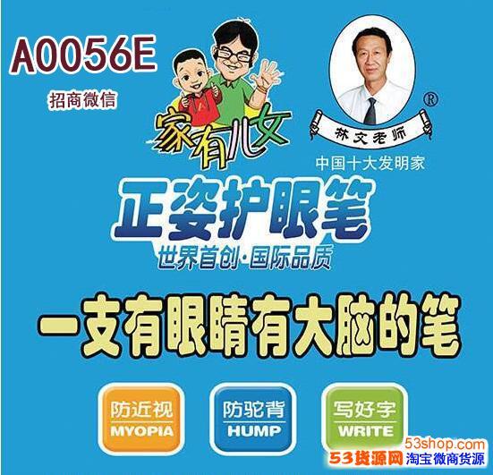 郑州手机眼镜林文正姿笔一手货源 AR科技团队负责人宏旭