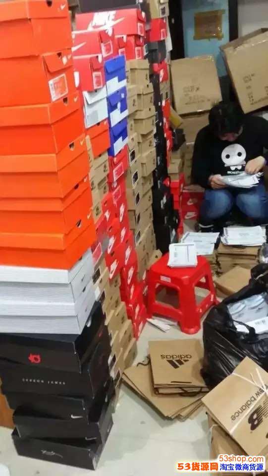 Adidas耐克新百伦高档鞋子衣服手表包包等货源出自哪里性价比高