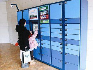快递柜要收费真的假的?快递柜为什么要收费?