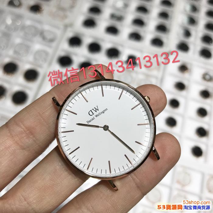 DW手表深圳供货商