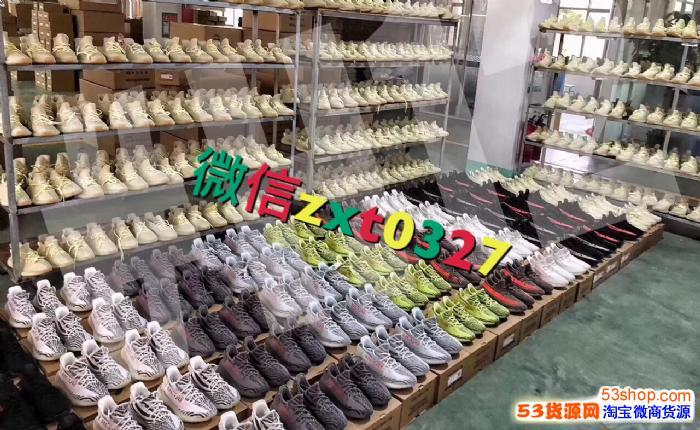 尖端复刻运动鞋,纯原公司级,只做尖端货,一件代发招代理