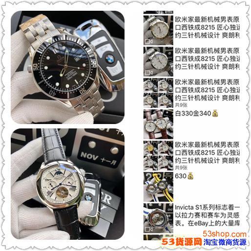 七年老店专注中低端石英机械手表原单DW卡西欧货源一件代发诚招代理