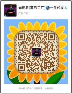 广州高品质潮牌一手货源免费代理 批发 一件代发