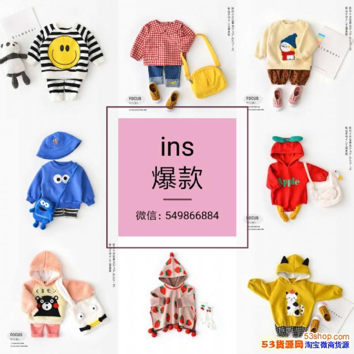 微商童装货源,品牌玩具尿不湿,童装厂家招微信代理,一件代发