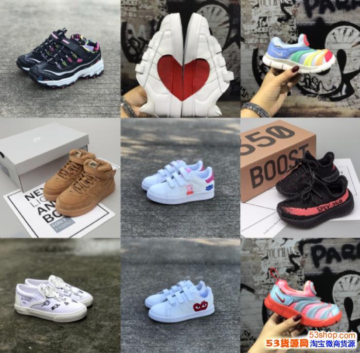 微商 国际大牌 童装 童鞋 批发 一手货源