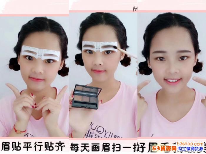 美俏画眉神器怎么代理 招商 画眉神器产品好用吗