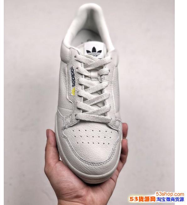 adidas Continenal 80哪里有卖,需要多少钱