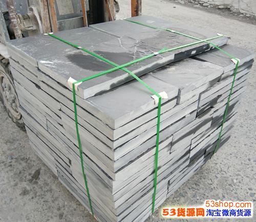 青石板生产厂家,天然板岩批发货源