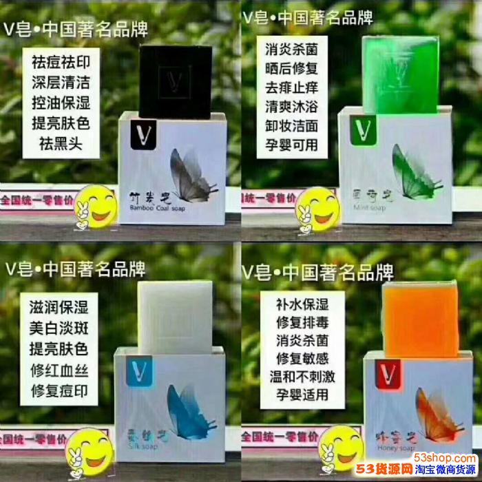 V皂有几个级别?zhaoyan19899怎么代理