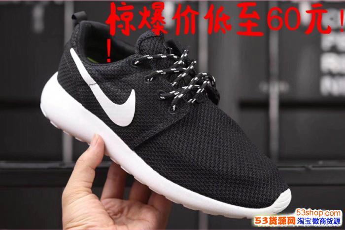 工厂实力货源高仿运动鞋批发厂家一手货源 长期招代理