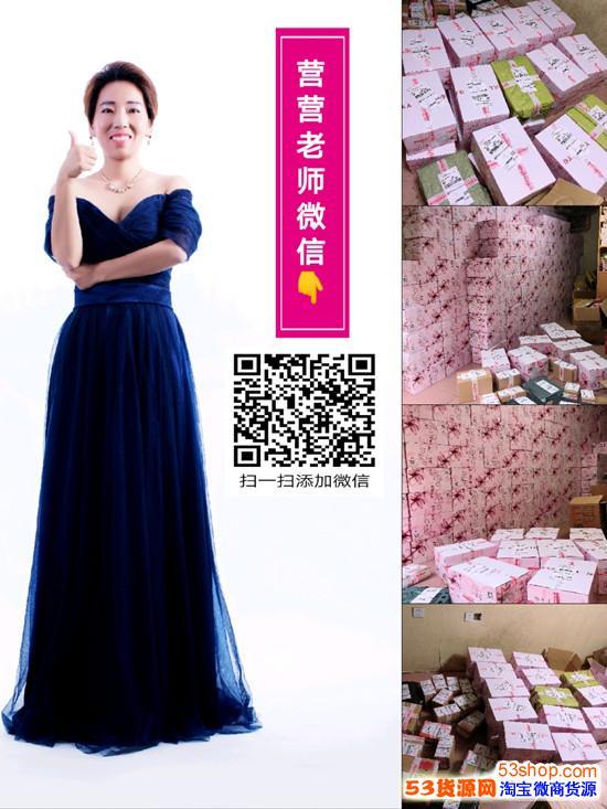 微商产品净夫人可以给我们女人健康和财富。