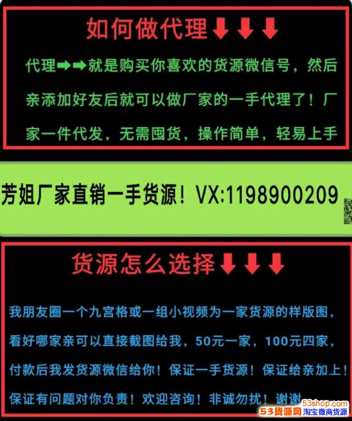 杭州四季青批发市场对接,拿一手货源*低价格