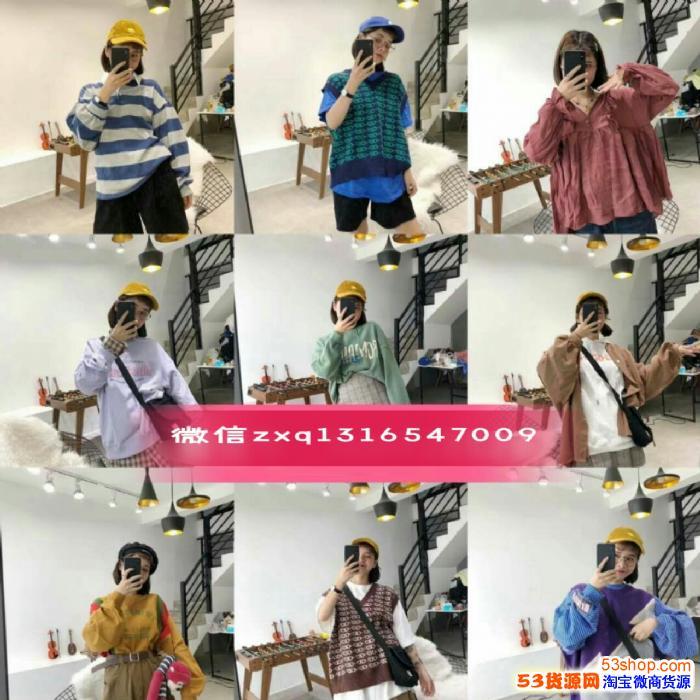 微商童装女装一手货源,诚招代理加盟。