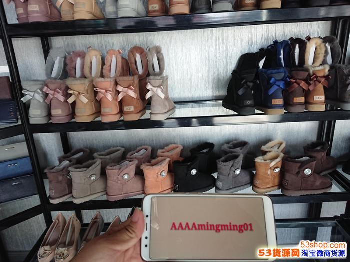 专供微商UGG雪地靴货源豆豆鞋男士鞋靴 儿童鞋免费代理/一件代发