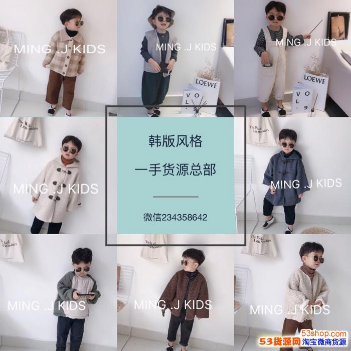 童装女装微商代理去哪里找一手货源?广州杭州好货在这里
